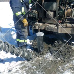 Service de caractérisation environnementale (Phase 2 & 3) d